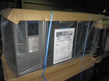 RFT 120SNF 4月25日 神奈川にて 厨房機器 機械工具を買取致しました。