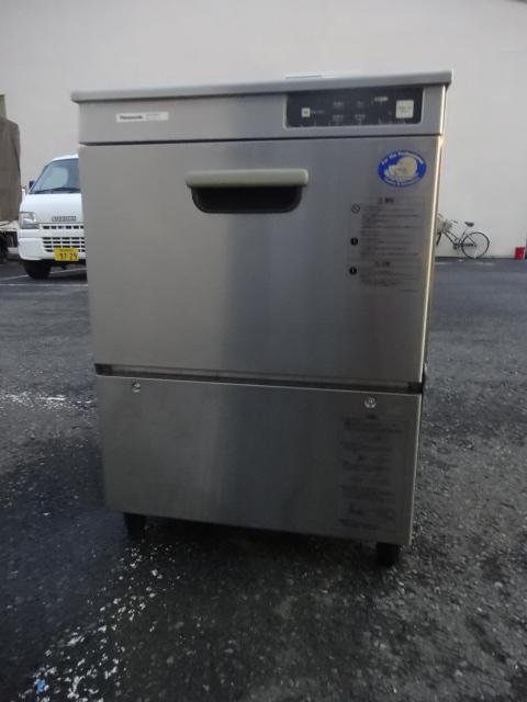 DW UD44U 神奈川 にて厨房機器 パナソニック 業務用食器洗浄機 DW UD44Uを買取 いたしました。