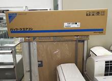 aircon mikahuu TV・エアコン買取