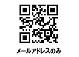 qr1 無料査定ページ