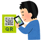 smartphone qr code man 無料査定ページ