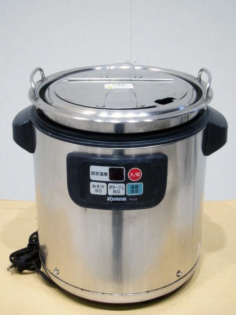 TH CS08 横浜にて、厨房機器 象印 マホービンスープジャーを買取いたしました。