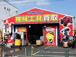 honkan tenpopage 店舗紹介